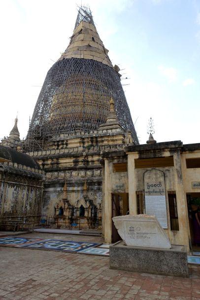 Myanmar_Bagan_ DSC03945_myazedi