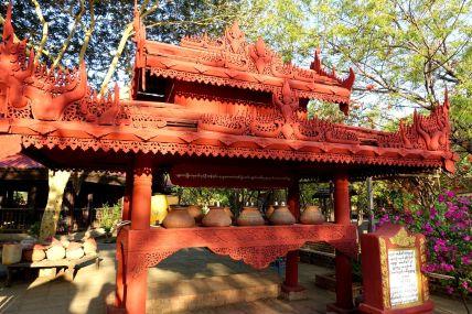 Myanmar_Bagan_ DSC04253_Dhammayazika