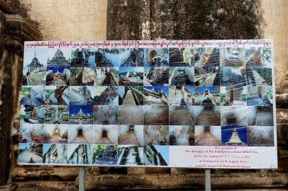 Myanmar_Bagan_ DSC04354_Thatbyinnyu