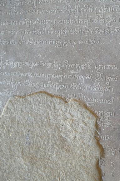 cambodge_siem-reap_angkor DSC00329_kravan