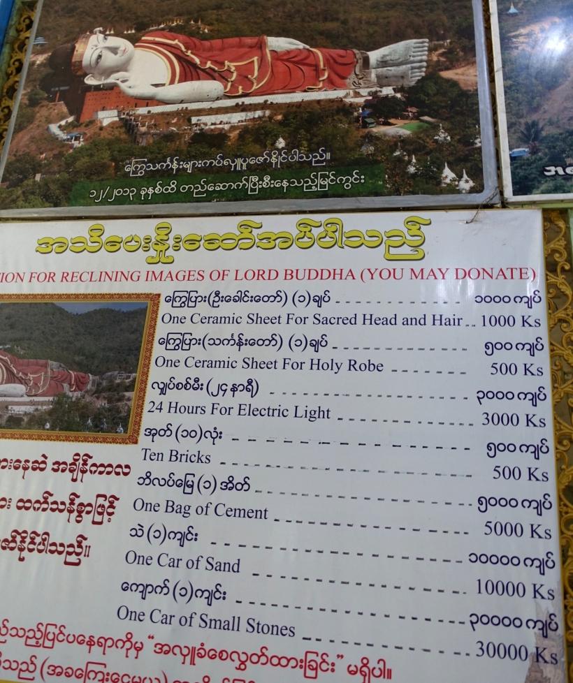 Myanmar_Moulmein DSC02974