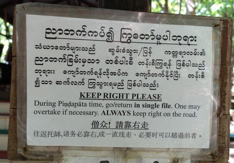 Myanmar_Moulmein DSC03078